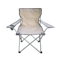Кресло складное HFC-057