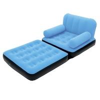 Кресло-кровать Bestway 67277